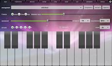 EasySynth Synthesizerのおすすめ画像4