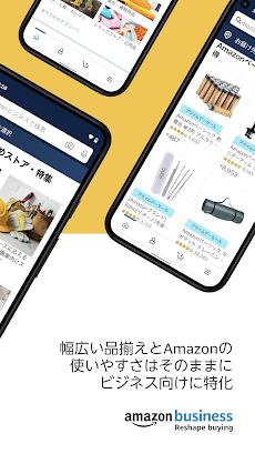Amazonビジネスのおすすめ画像2