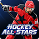 Hockey All Stars - Androidアプリ
