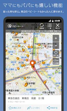 地図マピオン - 防災対策に!海抜をチェック!のおすすめ画像3