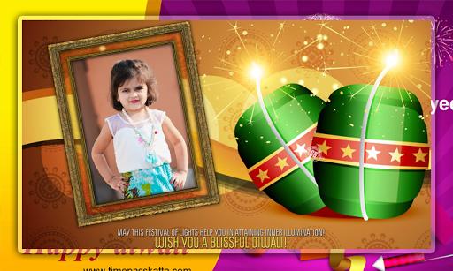 Diwali Photo Frames screenshots 3