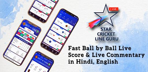 Star Cricket Line Guru | IPL Scores 2021  screenshots 1