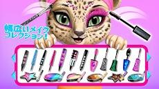 Animal Hair Salon Australia - 動物ヘアサロン オーストラリアのおすすめ画像2