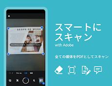 Adobe Scan: OCR 付き PDF デジタルスキャンカメラのおすすめ画像1