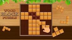 木ブロックパズル古典 ゲームのおすすめ画像5