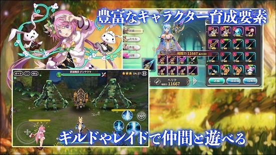 Mod Game ドラゴンブレイク for Android