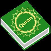 Quran 30 Juz Offline + Latin & Terjemah Indonesia