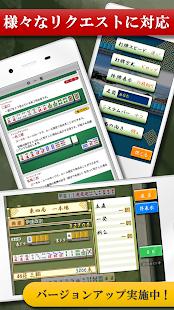 u56dbu4ebau9ebbu96c0u3010u516cu5f0fu3011 4.37.0 Screenshots 5