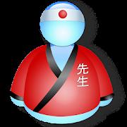 JA Sensei - Learn Japanese, Kanji, Lessons