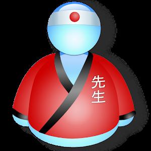 JA Sensei  Learn Japanese, Kanji, Lessons