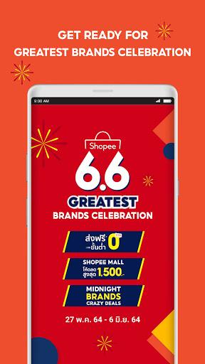 Shopee 6.6 Brands Celebration  Screenshots 2