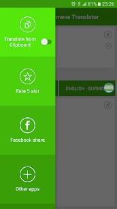 ENGLISH BURMESE TRANSLATOR for PC 4