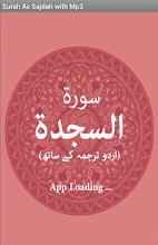Surah As Sajdah with Mp3 screenshot thumbnail