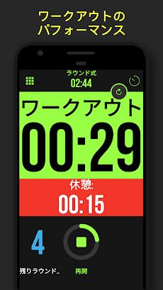 Timer Plus - ワークアウト用タイマーのおすすめ画像4