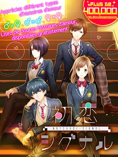 Code Triche Première Histoire d'Amour - Jeu Otome【yaoi・yuri】 (Astuce) APK MOD screenshots 1