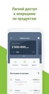 АО Банк ДОМ.РФ/