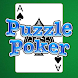 Puzzle Poker - Androidアプリ