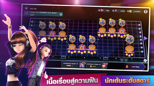 Audition Puzzle TH  screenshots 4