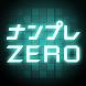 ナンプレ ZERO - 無料の大人気ロジックパズルゲーム!数独・脳トレ好き・暇つぶしに最高のアプリ! - Androidアプリ