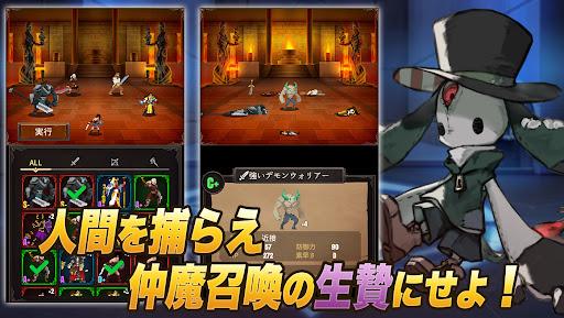 u9b54u5973u72e9u308au306eu5854 1.0.3 screenshots 3