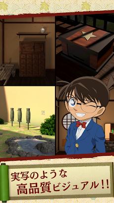 脱出ゲーム 名探偵コナン~からくり屋敷の謎~のおすすめ画像4