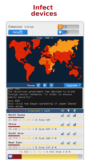 Hacker Simulator 3.1.4 screenshots 2