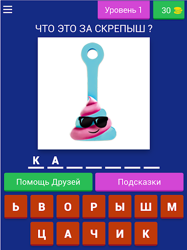 u0421u043au0440u0435u043fu044bu0448u0438 3 8.15.4z screenshots 11