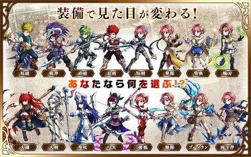 Mod Game Brave Frontier 2 for Android