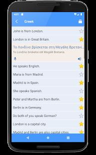 Learn Greek | Greek Translator Free