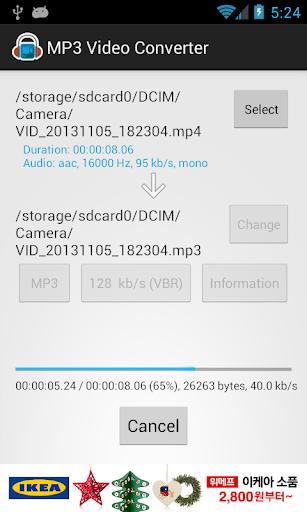 MP3 Video Converter  screenshots 4