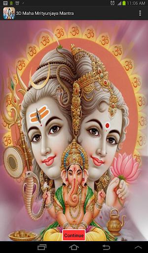 3D Maha Mrityunjaya Mantra For PC Windows (7, 8, 10, 10X) & Mac Computer Image Number- 11