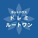 ドレミ ルートワン公式スマホアプリ - Androidアプリ