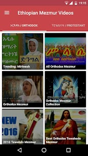 Ethiopian Mezmur Videos  For Pc – Free Download For Windows 7, 8, 10 Or Mac Os X 2