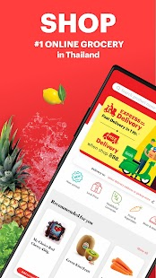 Tops Online - Food & Grocery Screenshot