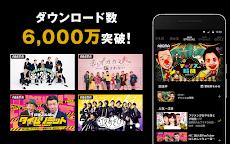 ABEMA(アベマ) アニメ・ドラマ・映画・オリジナルのテレビ番組が視聴できる動画アプリのおすすめ画像3