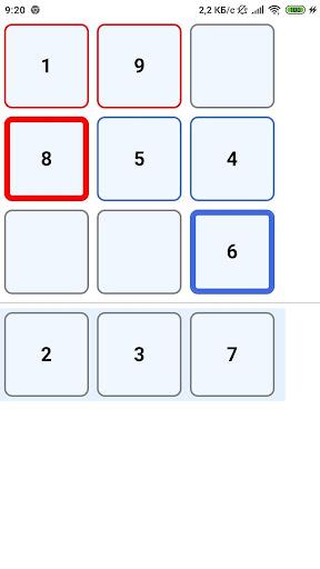 Code Triche Игра Определитель (Astuce) APK MOD screenshots 2