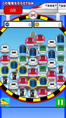 つなげる 電車 パズルのおすすめ画像2