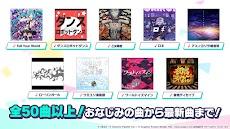 プロジェクトセカイ カラフルステージ! feat. 初音ミクのおすすめ画像3