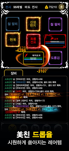 uc6a9uc758 uc804uc1242:ubca0uc2a4ud2b8 uc140ub7ec 1.0.3 screenshots 4
