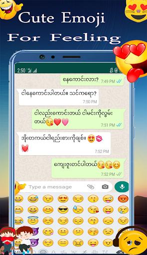 Zawgyi Keyboard 2021 : Myanmar Keyboard App  Screenshots 1