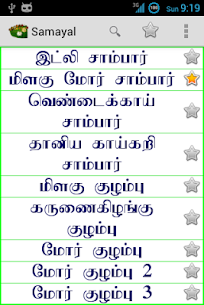 Tamil Samayal  Apps Download For Pc (Install On Windows 7, 8, 10 And  Mac) 2