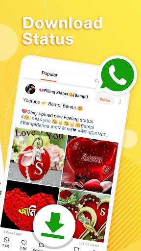 Helo Lite - Download Share WhatsApp Status Videos 1.1.0.14 Screenshots 2
