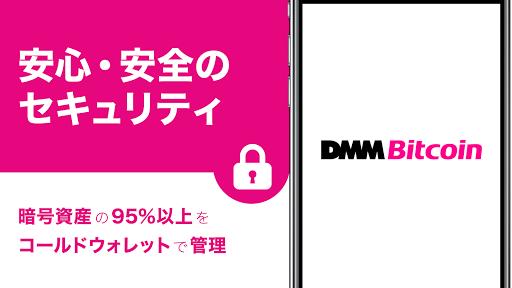 DMMu30d3u30c3u30c8u30b3u30a4u30f3 u6697u53f7u8cc7u7523uff08u4eeeu60f3u901au8ca8uff09u53d6u5f15u306au3089u521du5fc3u8005u306bu3082u30c1u30e3u30fcu30c8u304cu898bu3084u3059u3044DMMu30d3u30c3u30c8u30b3u30a4u30f3 1.11.0 Screenshots 5