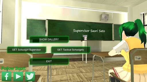 schoolgirl supervisor gallery screenshot 1