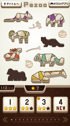 Pazoo -パズルゲームのおすすめ画像3
