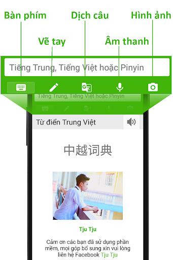 Tu dien Trung Viet apktram screenshots 1