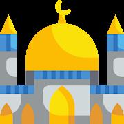 صديق المسلم | ادعيه , اذكار , القران الكريم كامل