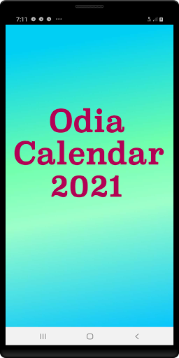 Odia Calendar 2021 2.0 screenshots 1