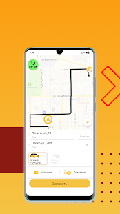 Download Taxi Би-Би For PC Windows and Mac apk screenshot 2