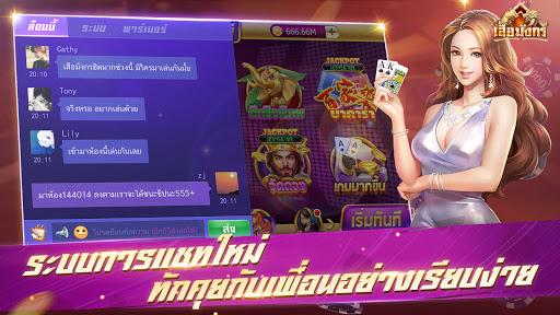 เสือมังกร คาสิโน-เสือมังกร ไฮโล คาบาร่า ไพ่เท็กซัส screenshots 3